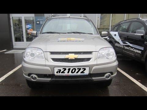 Тест-драйв Chevrolet Niva (Anton Avtoman)