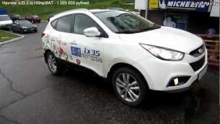 Тест-драйв Hyundai ix 35