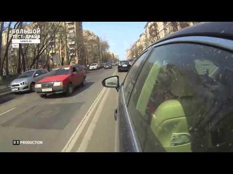 Большой тест-драйв Lexus ES