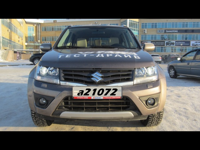 Тест-драйв - Suzuki Grand Vitara