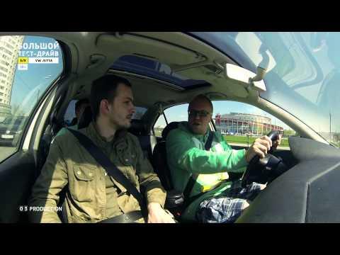 Большой тест-драйв: VW Jetta