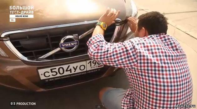 Большой тест-драйв Volvo XC60