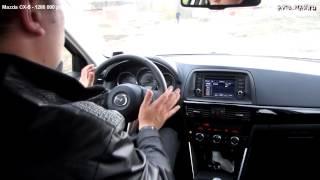 Тест-драйв Mazda CX - 5
