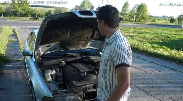 BMW 523i(e39) за 200 тысяч рублей.Anton Avtoman