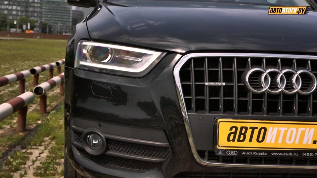 Большой тест-драйв: Audi Q3