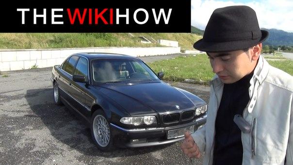 АнтИ-Тестдрайв BMW 7er E38 740i