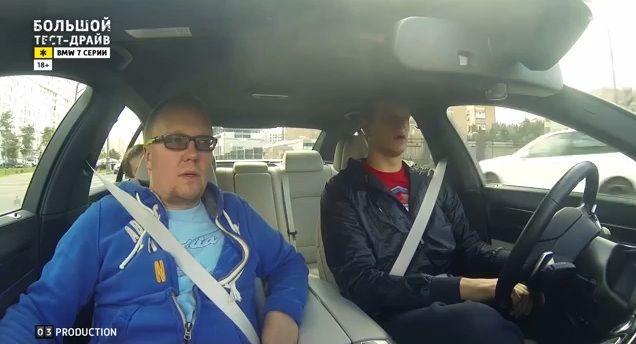 Большой тест-драйв - BMW 7