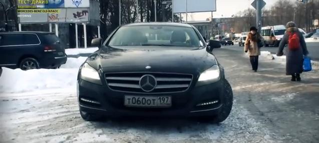 Большой тест-драйв Mercedes-Benz CLS-класс