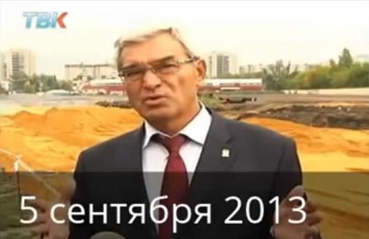gulevskii