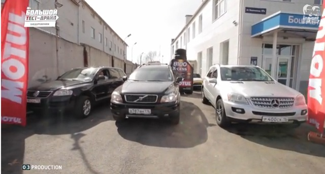 Mercedes ML vs. Volvo XC90 vs. VW Touareg