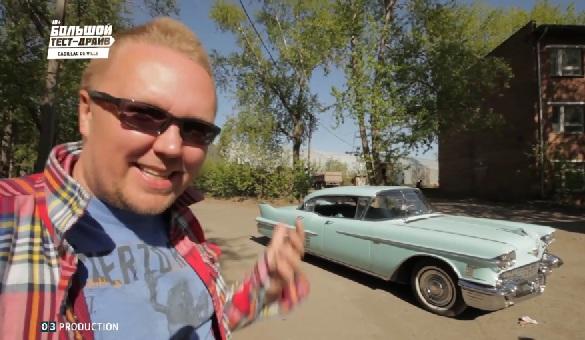 Тест драйв Cadillac De Ville от Большого тест драйва