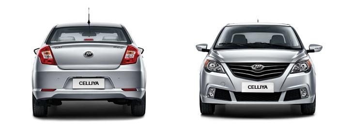 Lifan - новый автомобиль Celliya