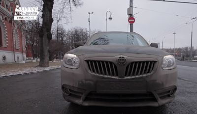 Brilliance V5_1