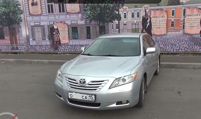 Toyota Camry_atd