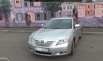 Тест драйв Toyota Camry