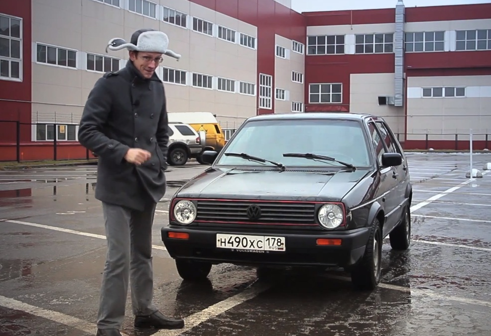 golf 2 akademeg