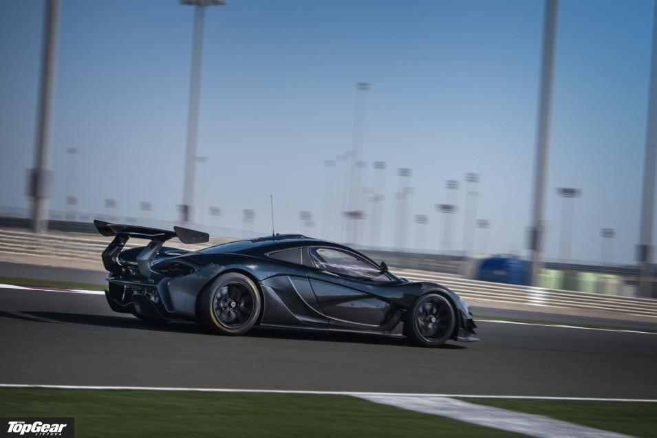 McLaren P1 GTR4