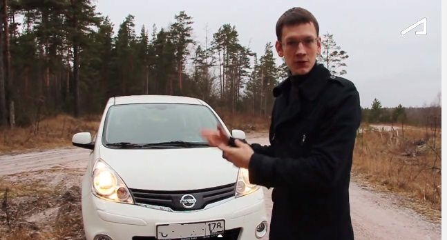 Nissan Note atd