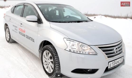 Nissan Sentra-atd