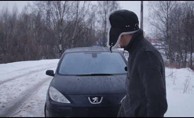 Peugeot 307_atd