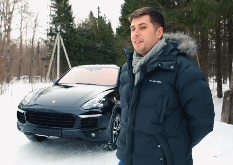 Porsche Cayenne-atd