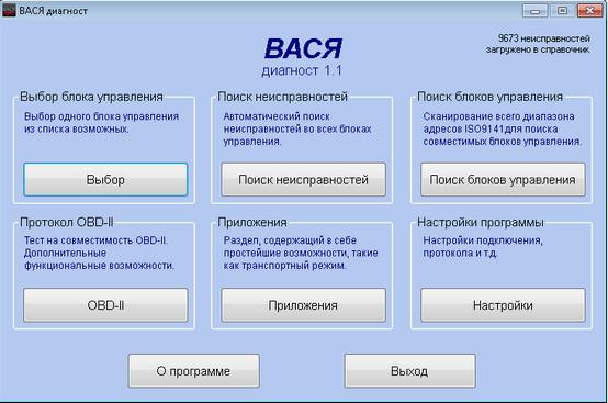 vasya_atd