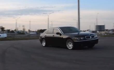 BMW 735 Li E