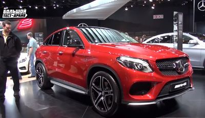 Mercedes-Benz GLE Coupe 450 AMG - Большой тест-драйв
