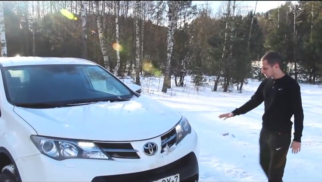 Toyota RAV4-atd