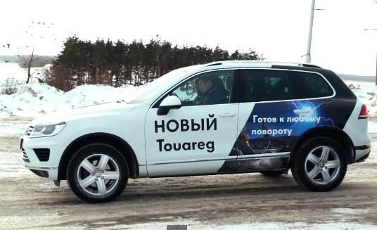 Volkswagen Touareg-2015-atd