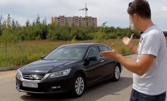 Honda Accord-atd