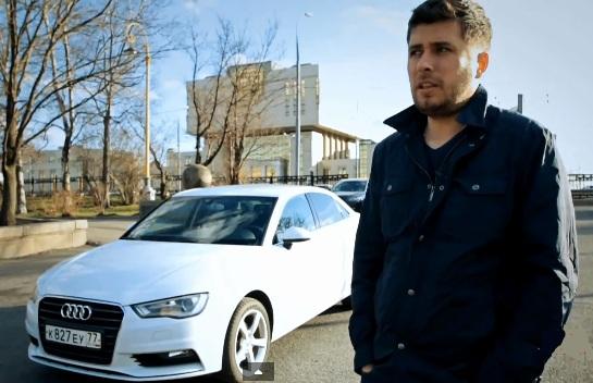 Audi A3 Sedan_atd