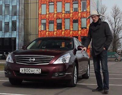 Nissan Teana-atd