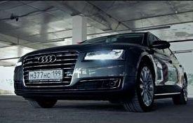 Тест-драйв Audi A8 - Anton Avtoman