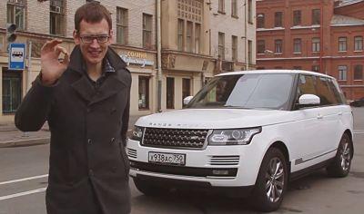 Range Rover 2015-atd
