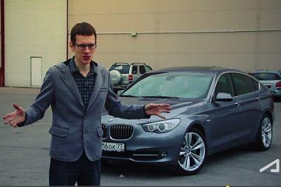BMW 530GT_opt