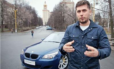 BMW E60M_opt