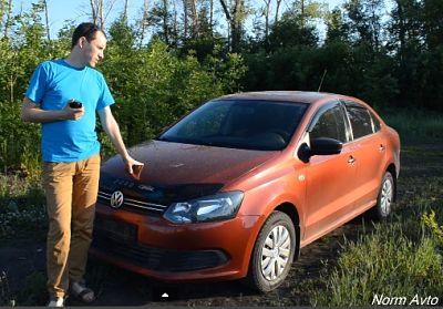 VW Polo_opt