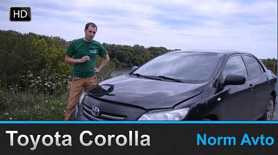 corolla_opt