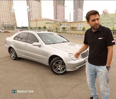 Mercedes-Benz W203 - Большой тест-драйв