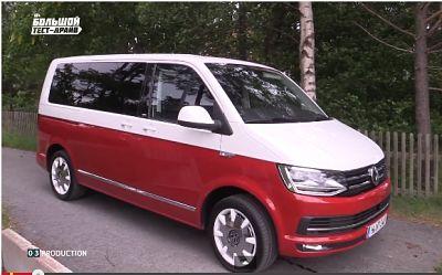 Volkswagen Multivan T6 2015_opt