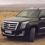 Cadillac Escalade_opt
