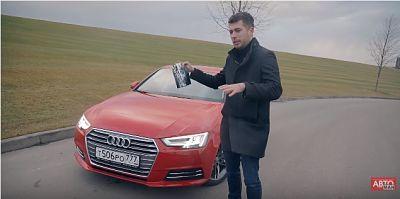 Audi A4 2016_opt