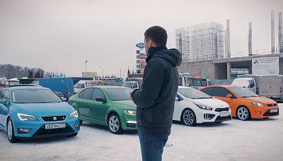 Тест-драйв Ceed GT, Octavia RS, Leon FR, Focus RS