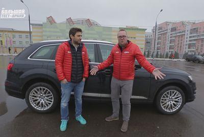 New Audi Q7 2015_opt