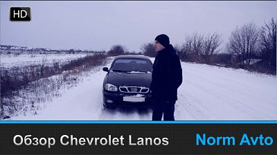 Chevrolet Lanos_opt