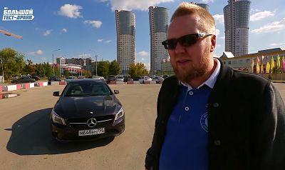 Mercedes Benz CLA_opt