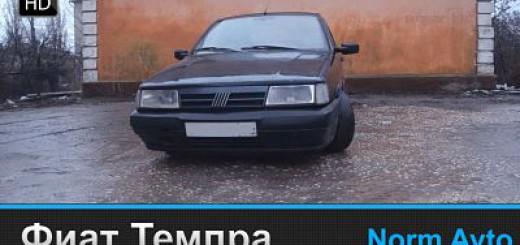 Fiat Tempra_opt