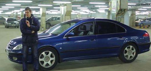 Peugeot 607_opt