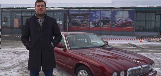 Jaguar XJ8 Тест-Драйв - Anton Avtoman